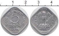 Изображение Монеты Индия 5 пайс 1971 Алюминий