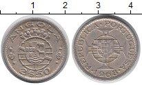 Изображение Монеты Ангола 2,5 эскудо 1968 Медно-никель XF