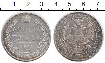 Изображение Монеты 1825 – 1855 Николай I 1 рубль 1832 Серебро XF СПБ
