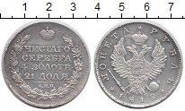 Изображение Монеты 1801 – 1825 Александр I 1 рубль 1819 Серебро XF СПБ  ПС