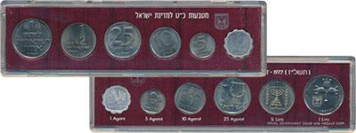 Изображение Подарочные монеты Израиль Набор 1977 года 1977  UNC В набор входят шесть