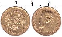 Изображение Монеты 1894 – 1917 Николай II 5 рублей 1898 Золото XF- ФЗ. Y# 62 Проба 900.