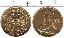 Изображение Монеты Россия 25 рублей 2003 Золото UNC Дева. 7.78 грамм, 99