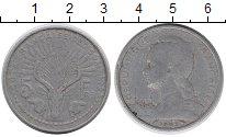Изображение Монеты Сомали 5 франков 1965 Алюминий VF