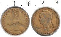 Изображение Монеты Сомали 10 франков 1965 Латунь VF Корабли