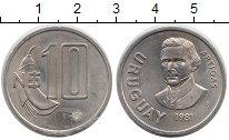 Изображение Монеты Уругвай 10 песо 1981 Медно-никель XF+