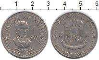 Изображение Монеты Филиппины 1 песо 1981 Медно-никель XF Хосе Ризаль