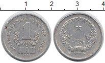 Изображение Монеты Вьетнам 1 хао 1976 Алюминий XF