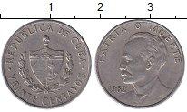 Изображение Монеты Куба 20 сентаво 1962 Медно-никель XF