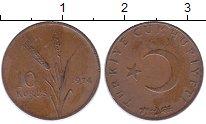 Изображение Монеты Турция 10 куруш 1974 Бронза XF