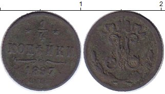Картинка Монеты 1894 – 1917 Николай II 1/4 копейки Медь 1897