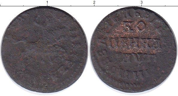 Картинка Монеты 1689 – 1725 Петр I 1 копейка Медь 1713