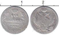 Изображение Монеты 1801 – 1825 Александр I 5 копеек 1815 Серебро VF СПБ МФ