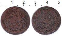 Изображение Монеты 1762 – 1796 Екатерина II 2 копейки 1763 Медь VF ММ. Перечекан