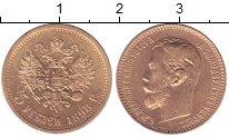 Изображение Монеты 1894 – 1917 Николай II 5 рублей 1898 Золото XF- АГ