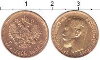 Изображение Монеты 1894 – 1917 Николай II 5 рублей 1898 Золото XF АГ. Y# 62 Проба 900.