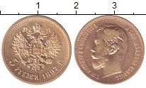 Изображение Монеты 1894 – 1917 Николай II 5 рублей 1897 Золото XF- АГ. Y# 62 Проба 900.