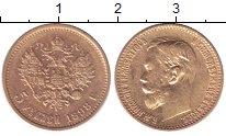 Изображение Монеты 1894 – 1917 Николай II 5 рублей 1898 Золото XF- АГ. Y# 62 Проба 900.