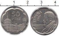 Изображение Монеты Испания 50 песет 1997 Медно-никель XF Архитектура