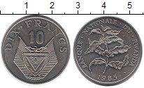 Изображение Монеты Руанда 10 франков 1985 Медно-никель UNC- Кофейное дерево