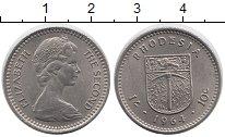 Изображение Монеты Родезия 10 центов 1964 Медно-никель XF Елизавета II