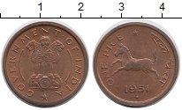 Изображение Монеты Индия 1 пайс 1951 Бронза UNC-