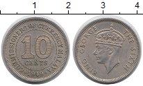 Изображение Монеты Малайя 10 центов 1949 Медно-никель XF Георг VI