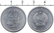 Изображение Монеты Лаос 20 атт 1980 Алюминий UNC- Полевые  работы