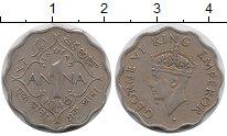 Изображение Монеты Индия 1 анна 1946 Медно-никель XF