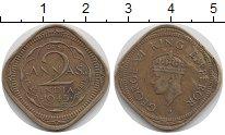 Изображение Монеты Индия 2 анны 1945 Латунь XF