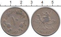 Изображение Монеты Судан 10 кирш 1956 Медно-никель VF