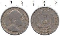 Изображение Монеты Ливия 2 пиастра 1957 Медно-никель XF