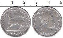 Изображение Монеты Эфиопия 1/4 бирра 1888 Серебро XF-
