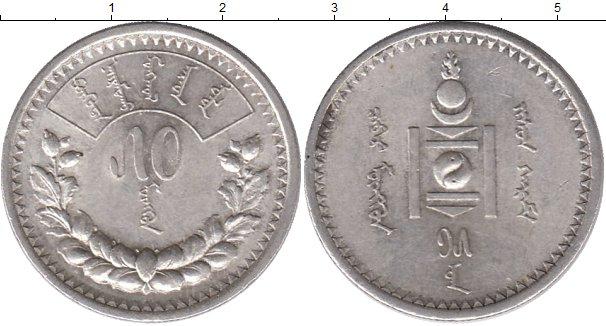 Картинка Монеты Монголия 50 мунгу Серебро 1925