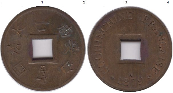 Картинка Монеты Индокитай 2 сапекуе Медь 1879