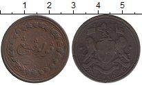 Изображение Монеты Малайя 1 цент 1810 Медь VF Пеннанг