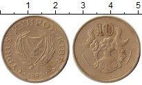 Изображение Дешевые монеты Кипр 10 центов 1985 Медь XF