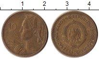 Изображение Дешевые монеты Югославия 10 динар 1955 Медь XF