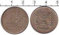 Изображение Дешевые монеты Израиль 1/2 лиры 1977 Медно-никель