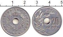 Изображение Дешевые монеты Греция 20 экю 1954 Алюминий XF