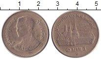 Изображение Дешевые монеты Таиланд 1 бат 2005 Медно-никель VF