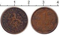 Изображение Дешевые монеты Нидерланды 1 цент 1957 Медь XF