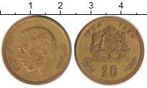 Изображение Дешевые монеты Марокко 20 сантим 1974 Медь XF