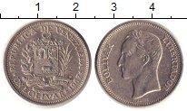 Изображение Дешевые монеты Венесуэла 1 боливар 1967 Медно-никель