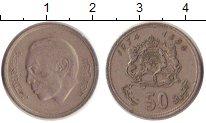 Изображение Дешевые монеты Марокко 50 сантим 1974 Медно-никель VF