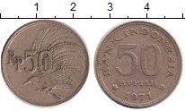 Изображение Дешевые монеты Иордания 50 филс 1971 Медно-никель VF