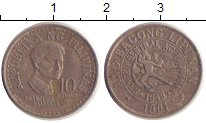 Изображение Дешевые монеты Филиппины 10 сентим 1981 Медно-никель VF+
