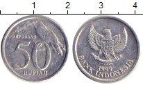 Изображение Дешевые монеты Индонезия 50 рупий 1999 Алюминий VF