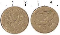 Изображение Дешевые монеты Кипр 5 центов 1983 Латунь XF