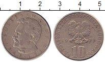 Изображение Дешевые монеты Польша 10 злотых 1977 Медно-никель VF